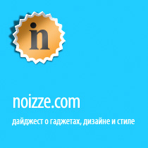 http://noizze.com/ | noizze.com